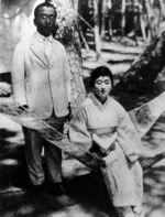 Crown Prince Yi Un of Korea and wife Princess Masako (Bangja) while on vacation, 1924