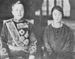 Crown Prince Yi Un and Princess Masako (Bangja), 1917