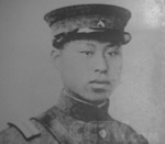 Portrait of Gao Zhihang, 1920s