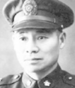 Portrait of Gu Zhutong, 1930s