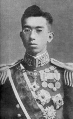 Portrait of Crown Prince Hirohito, 1924
