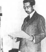 Emperor Showa (Hirohito) recording the surrender speech, Tokyo, Japan, 14 Aug 1945