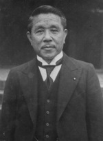 Portrait of Hirota, circa 1930s