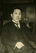 Portrait of Prime Minister of Japan Koki Hirota, 1936-1937