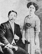 Japanese diplomat Koki Hirota and his wife Shizuko, London, England, United Kingdom, 1909