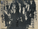 Prime Minister of Japan Koki Hirota with his cabinet, Tokyo, Japan, 9 Mar 1936