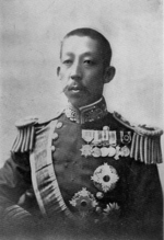Portrait of Admiral Prince Hiroyasu of Fushimi, date unknown