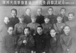Group portrait of Kim Gu and other leaders and officers of the Korean Liberation Army, China, 6 Mar 1942