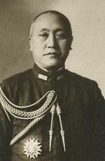 Portrait of Nobutake Kondo, date unknown, photo 1 of 2