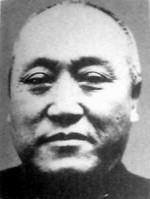 Portrait of Nobutake Kondo, date unknown