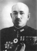 Portrait of Vice Admiral Jinichi Kusaka, circa early 1940s