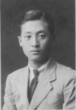 Portrait of Liu Zhesheng, 1930s