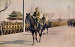 Japanese General Iwane Matsui marching into Nanjing, China, 17 Dec 1937, photo 2 of 3