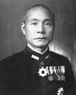 Portrait of Mikawa, date unknown