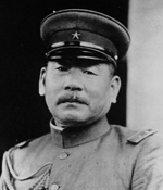 Portrait of Japanese Minister of War General Jiro Mianmi, 1931