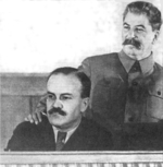 Joseph Stalin and Vyacheslav Molotov, 1930s