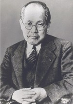 Portrait of Japanese physicist Yoshio Nishina, date unknown