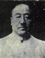 Portrait of General Pang Bingxun, date unknown