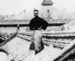 Xuantong Emperor of overthrown Qing Dynasty China on the rooftop of a Forbidden City building, Beiping, China, circa early 1920s