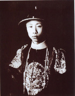 Xuantong Emperor, Beiping, China, 1922