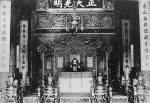 Deposed Puyi sitting on the throne, Beiping, China, 1910s