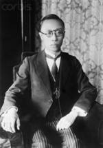 Portrait of Puyi, circa 1932