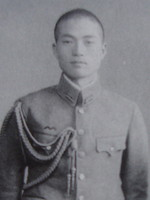 Portrait of Ryuzo Sejima, circa late 1930s or early 1940s
