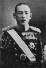 Portrait of Shunroku Hata, date unknown