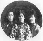 Protrait of sisters Song Ailing, Song Qingling, and Song Meiling, circa 1920s