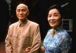 Chiang Kaishek and Song Meiling, circa 1960s