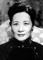 Portrait of Song Meiling, date unknown