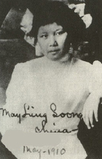 Portrait of Song Meiling, May 1910