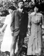 Song Meiling, Song Ziwen, and Song Qingling, mid-1910s