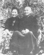 Song Meiling and Chiang Kaishek, circa 1950s