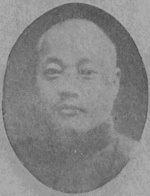 Portrait of Song Zheyuan, 1930s