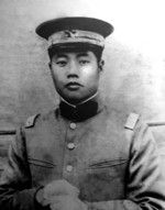 Portrait of Song Zheyuan, 1920s