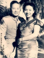 Sun Liren and wife, 5 Jun 1940