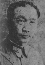 Portrait of Sun Du, date unknown