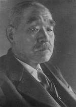 Portrait of Kantaro Suzuki, 1940s