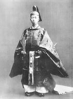 Portrait of Prince Takahito, Jan 1936