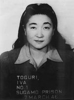 Mug shot of Iva Toguri, taken at Sugamo Prison, Tokyo, Japan, 7 Mar 1946, photo 1 of 2