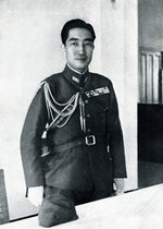 Prince Tsuneyoshi, date unknown