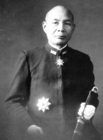 Portrait of Matome Ugaki, date unknown