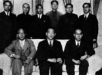 Wang Jingwei and Chinese and Japanese civilian officials at the ceremony establishing a Japanese government in Nanjing, China, 30 Mar 1940
