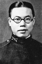 Portrait of Cadet Wang Zhi of Norwich Academy in Connecticut, United States, 1927-1928