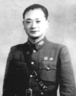 Portrait of Xiao Yisu, 1940s