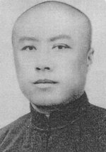 Portrait of Xi Qia, circa early 1930s