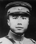 Portrait of Xi Qia, 1932