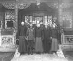 Governor Xi Qia (center) and his subordinates, early 1930s