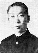 Portrait of Xue Yue, date unknown